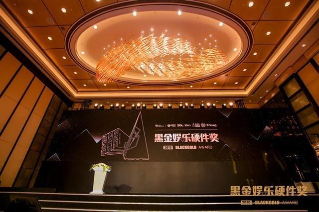ChinaJoy第四届黑金娱乐硬件奖揭晓:最终这32款产品脱颖而出