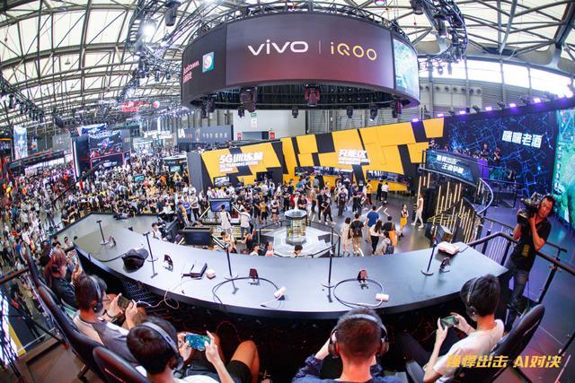vivo实力抢镜ChinaJoy!iQOO Pro 5G版真机亮相,这点体验太颠覆