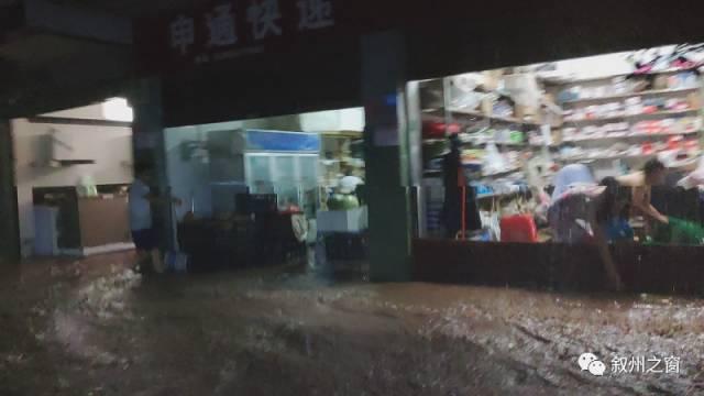 宜宾叙州区突降暴雨,龙池乡街面内涝水位高达2.5米!社区主任带队破窗救人