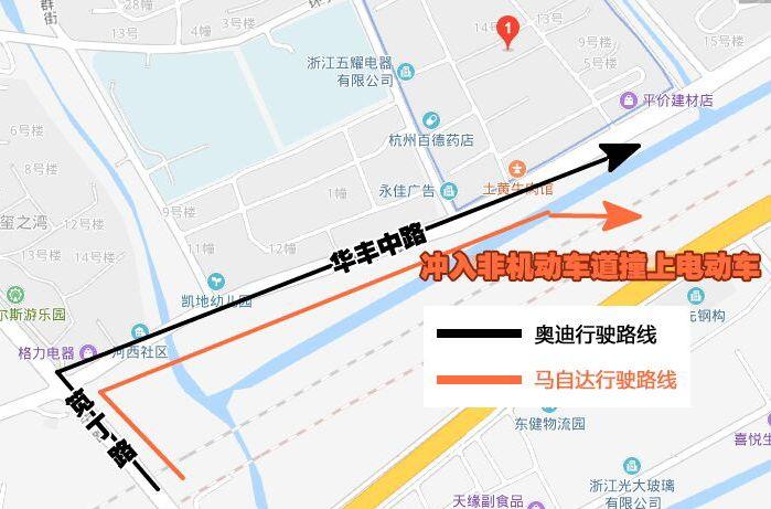 【1024·痛心】奥迪马自达街头追逐别车致无辜路人死亡!监控画面让人愤怒!