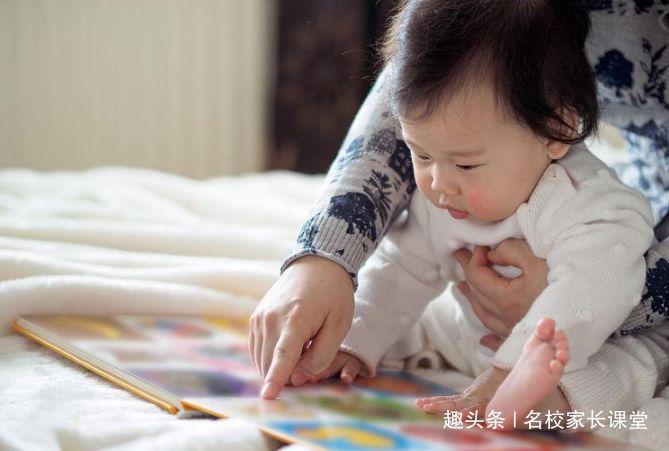 如何让孩子爱上阅读?聪明父母一定要做好3点,超实用