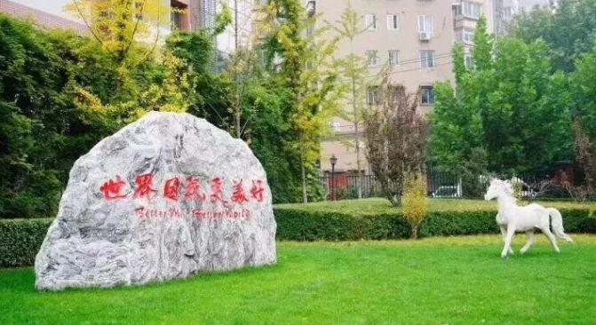 北京中学校长夏青峰:如何创建一所理想的学校