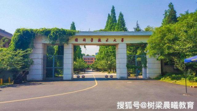 2019年高考,深圳美女双胞胎学霸,同被中国科技大学录取,厉害!