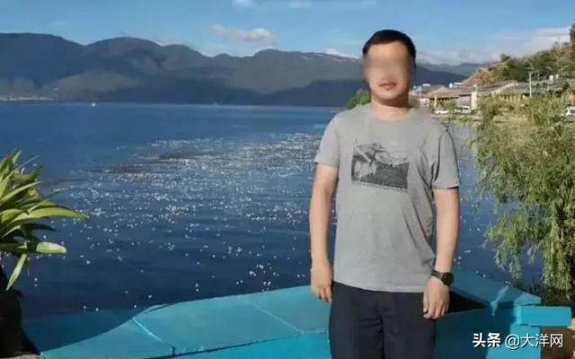 34岁男子离奇失踪!买了机票却没上飞机……