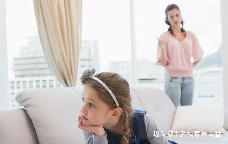 父母常说4句话,很可能毁掉孩子一生的幸福,你中招了吗?