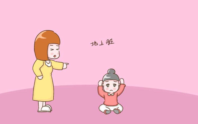 为何宝宝在被吼之后,依然寻求抱抱?不妨听听育儿专家怎么说