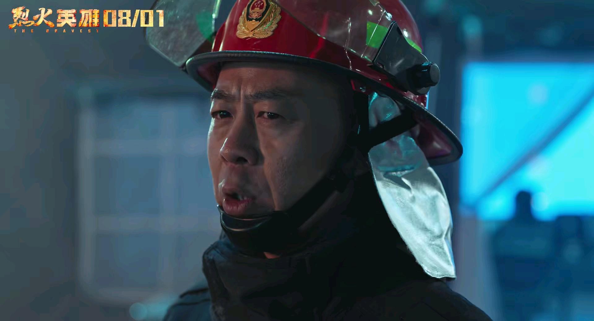 《烈火英雄》票房持续走高,黄晓明演技回归,杜江三场哭戏太惊艳
