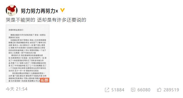 张艺兴回应上海演唱会假唱风波:质疑是提示你进步