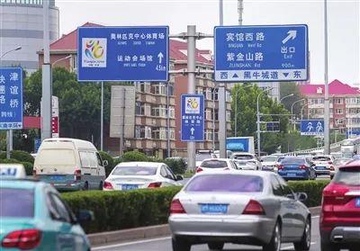无障碍安检、专用通道……迎接残运会,天津机场火车站做好准备
