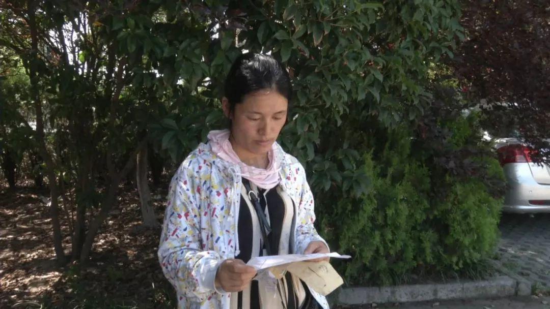樊川一老人收到逮捕通知书,岂料竟是张冠李戴!