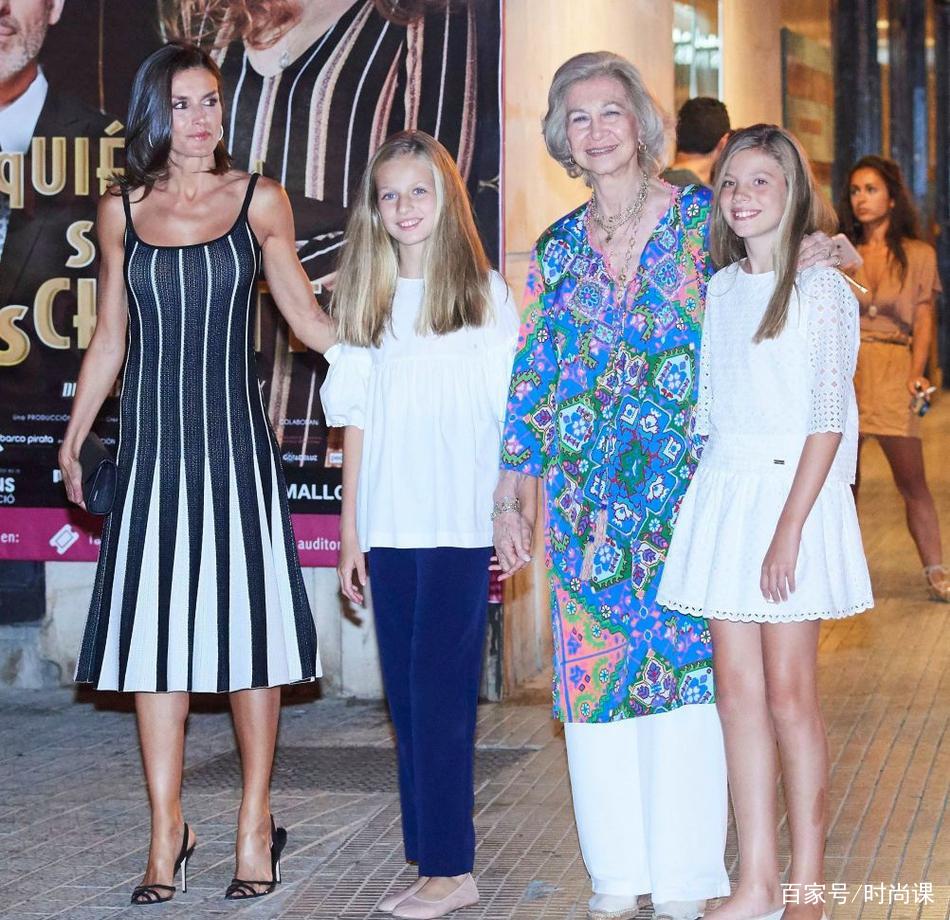 西班牙皇室外出度假,两任王后与公主同框,四人气质出众颜值高