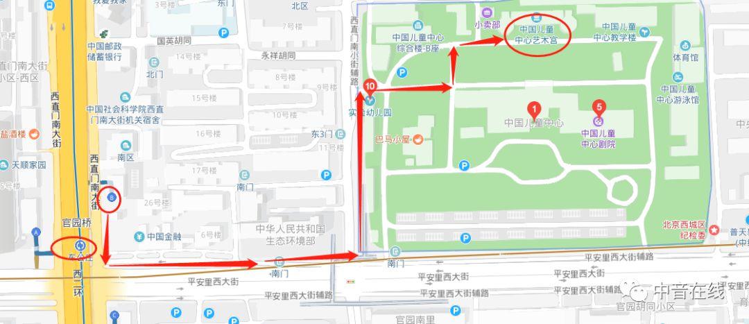 <b>中国音协北京考区2019暑期考级温馨提示</b>