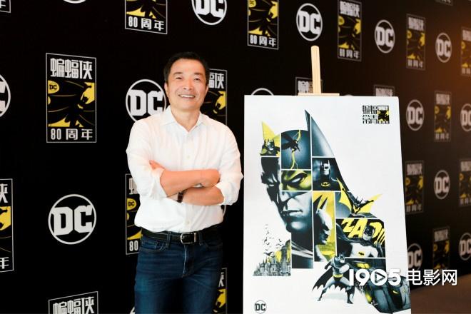 """蝙蝠侠80周年庆典点睛ChinaJoy """"DC一哥""""现身"""