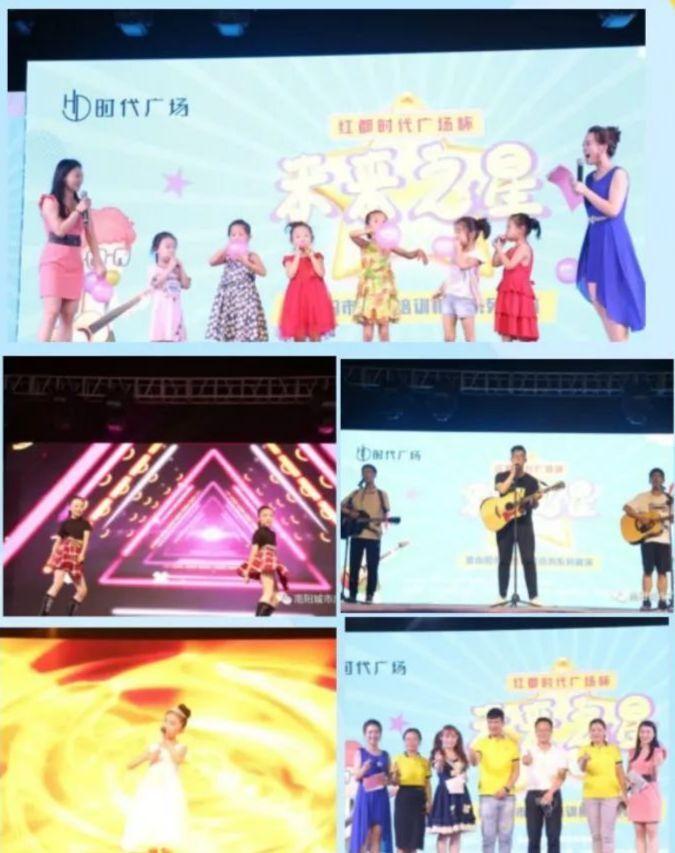 977~【高能预报】明天18:30孩子们要在红都时代广场秀起来!