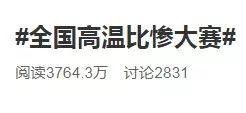 <b>秒降7℃!雷电、暴雨预警!襄阳天气将反转!这一发生在汉江的悲剧也都看看吧!</b>