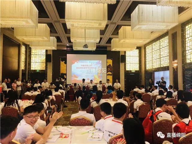 """140名海外华裔青少年齐聚绵阳,为""""他""""而来!"""
