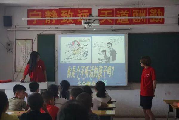 """<b>【三下乡】""""童心港湾·农村留守儿童暑期班""""暑期社会实践服务队(四)</b>"""