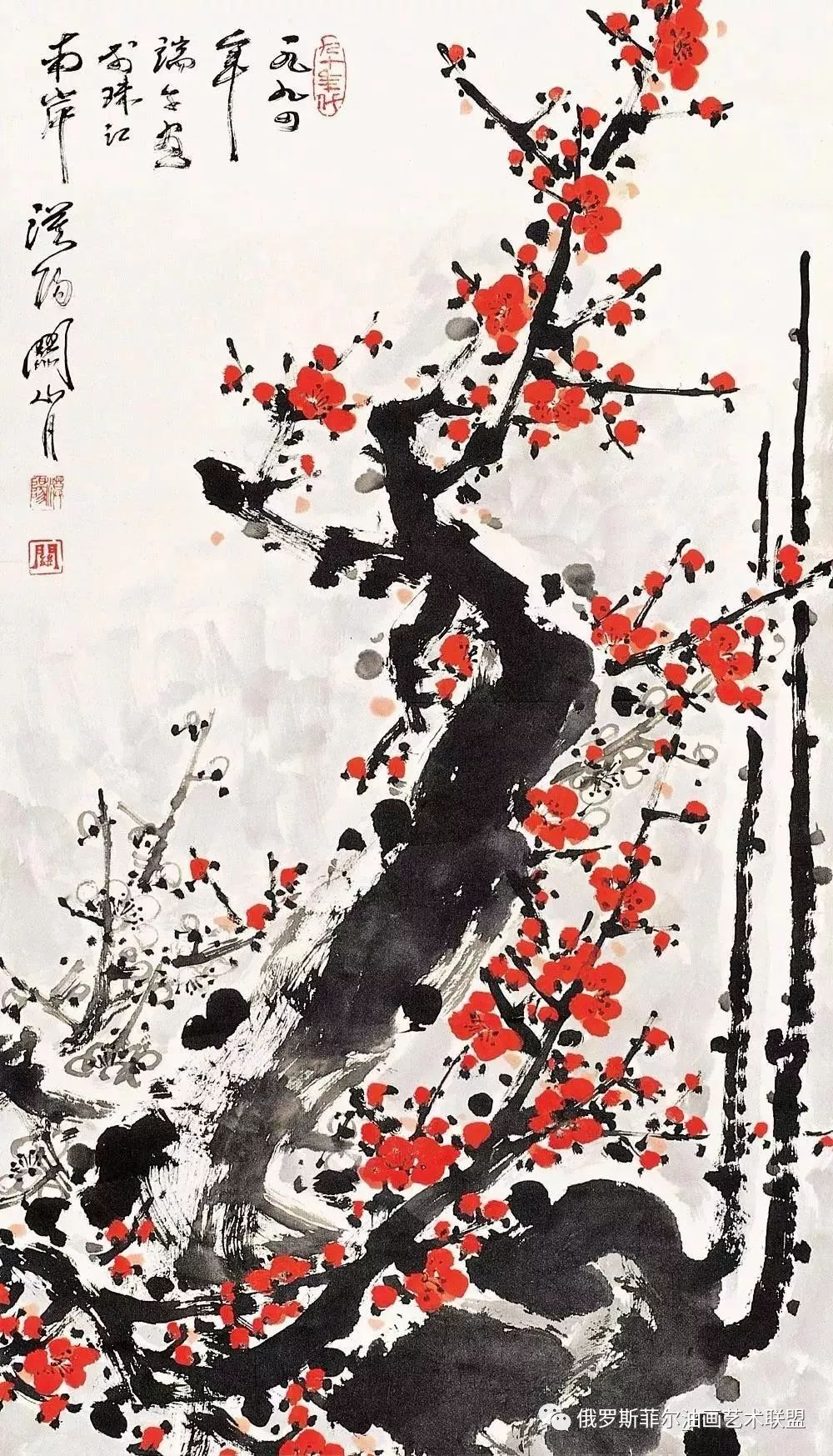 中国著名画家关山月画梅第一人,他的梅花超凡脱俗!图片