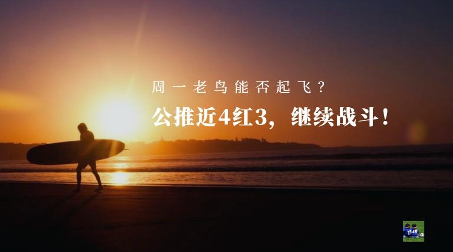 姣��ヨ����锛�8��瓒崇���ㄨ��杩�4绾�3锛�寰蜂�璧�浜�姹��′��х航浼��★�