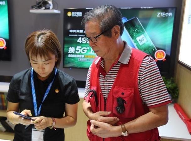 首位5G手机买家产生,是一位78岁退休桥梁工程师,买来拍抖音