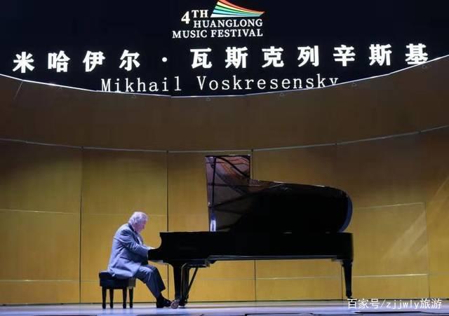 张家界黄龙洞景区:84岁俄罗斯钢琴家奏响世界名曲