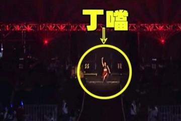 又一歌手演唱会跌落舞台,有惊无险,敬业坚持完成演出