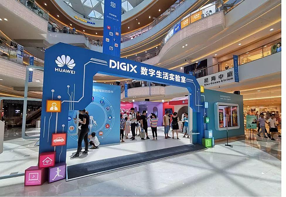 """DigiX数字生活节:当潮酷科技""""披上""""侠客斗篷"""