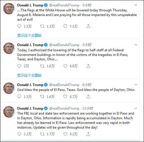 特朗普下令降半旗志哀5天