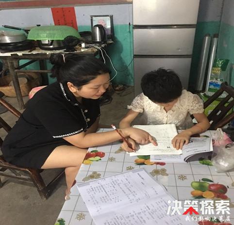西峡县西坪镇东官庄小学:情系贫困学子 家访温暖人心