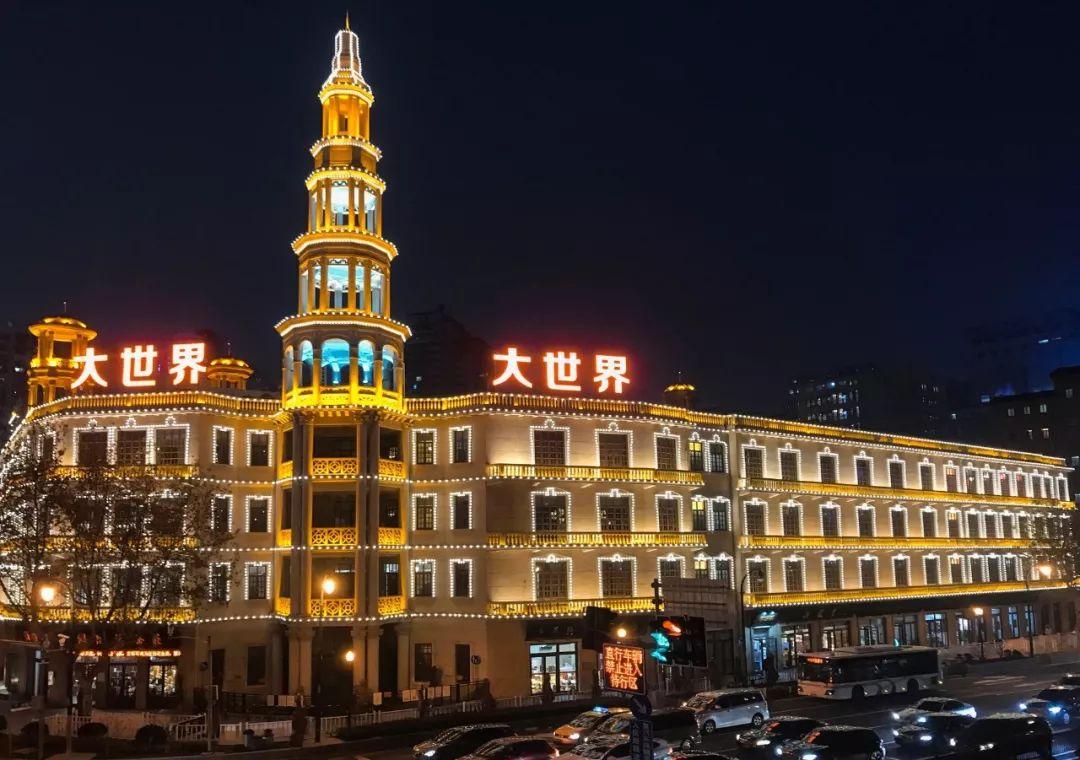 上海大世界门票_外地朋友来上海,带TA怎么玩?看完这篇再也不犯愁了!_豫园