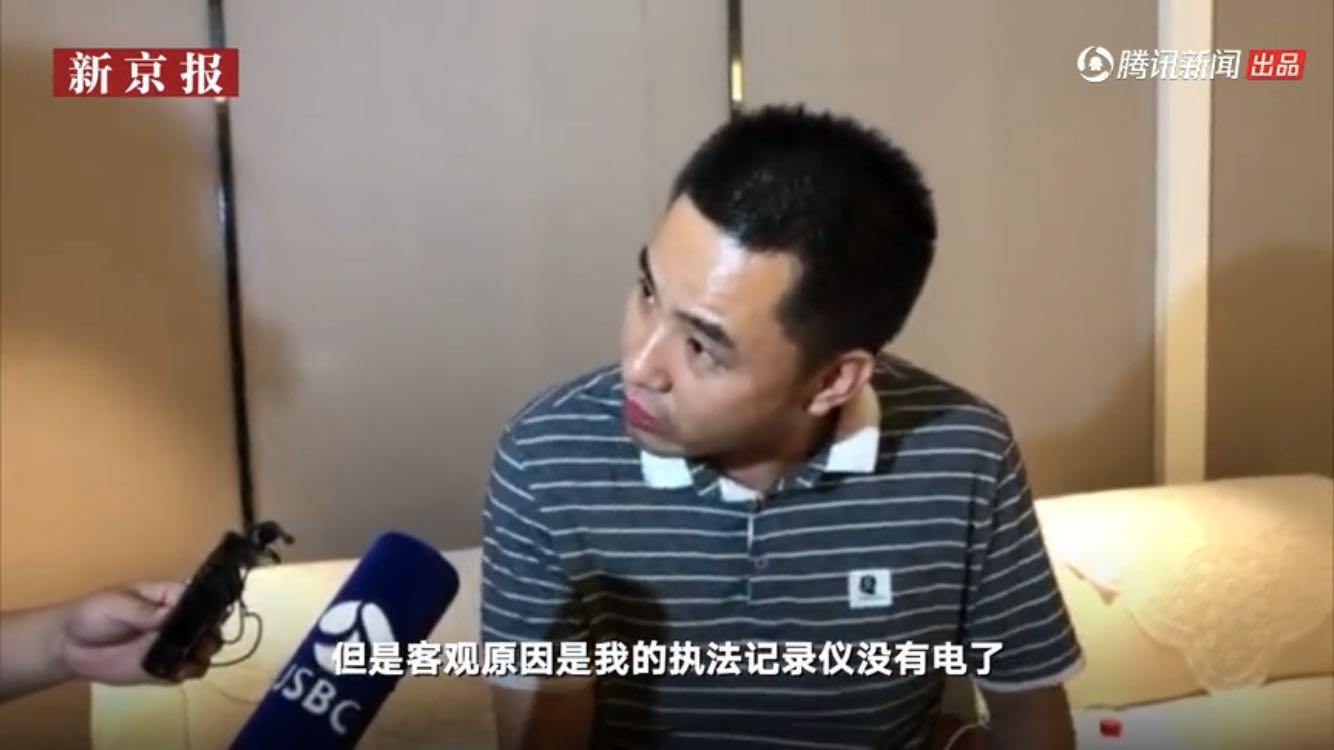 通报称警方未殴打徐州女教师,涉事副所长:记录仪没电有画面缺失