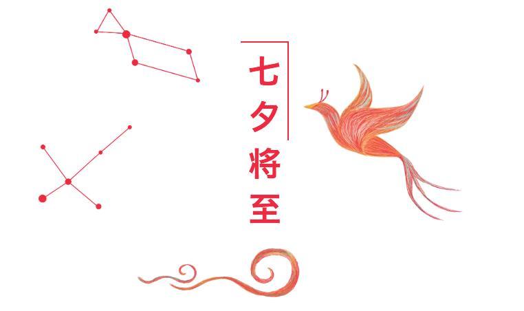 """趣歷史丨七夕將至,盤點古人常用的定情信物_荷包"""""""