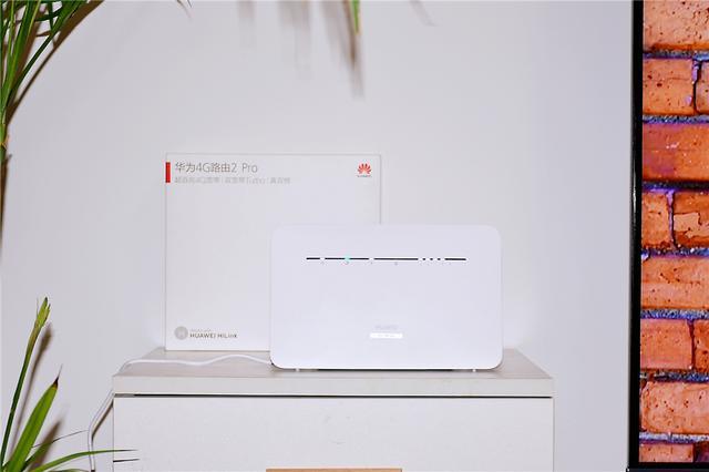 不拉宽带也上网,华为4G路由2Pro体验