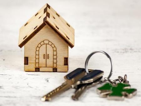 <b>买房为什么要重视物业?物业是品质的象征!</b>