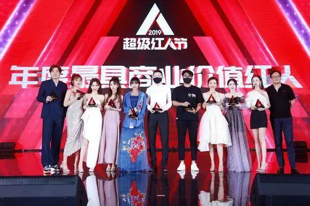 8月3日,2019微博超级红人节在成都开幕.