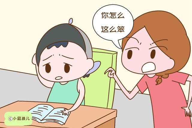 <b>把这两句话挂嘴边的父母,孩子会跟你越来越不亲,以后很难补救</b>