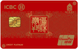 三张工行信用卡推荐,每一张都是热门!