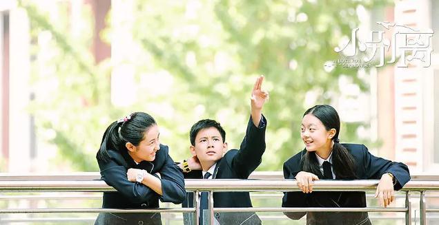 《小欢喜》《小别离》《少年派》……中国式家长焦虑,全都有了!