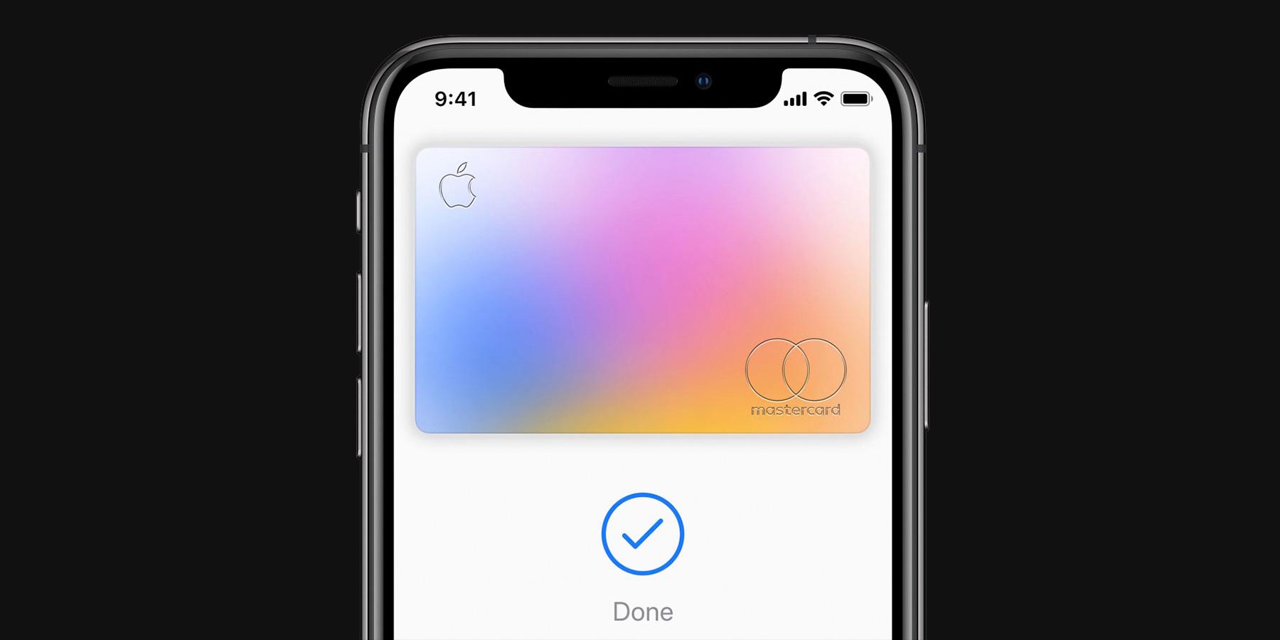 蘋果 Apple Card意味著什么?蘋果 Apple Card事件始末