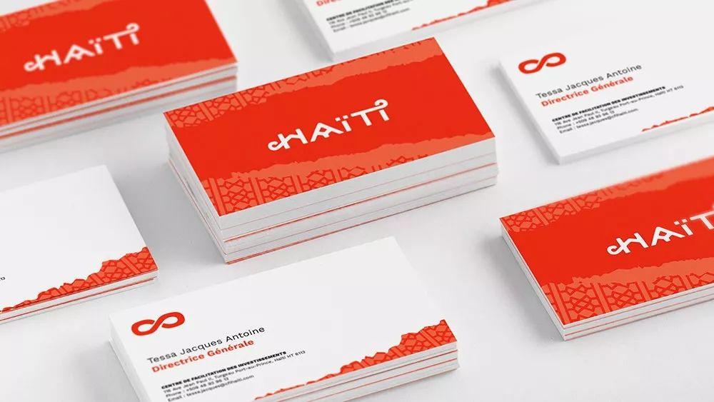 海地旅游品牌形象设计
