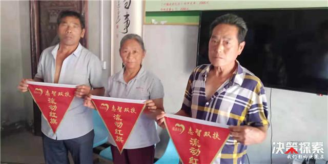 """<b>西峡县丁河镇:评比发放""""红黑旗"""" 志智双扶促脱贫</b>"""