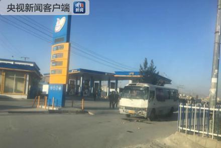 阿富汗首都一媒体通勤车遭磁力炸弹袭击 致2人死亡3人受伤