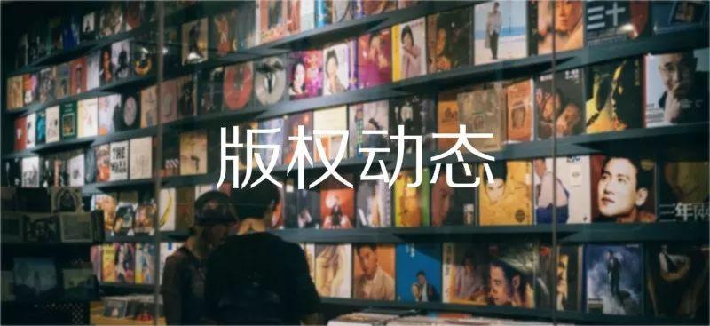 初音未来中国巡演官宣,Ed Sheeran巡演创最高票房纪录