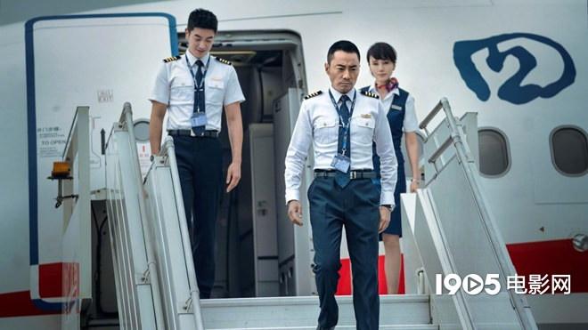 《中国机长》首曝预告 张涵予欧豪杜江命悬一线