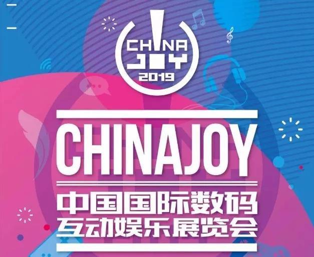 ChinaJoy+人工智能!3D AR酷炫体验游戏崭露头角