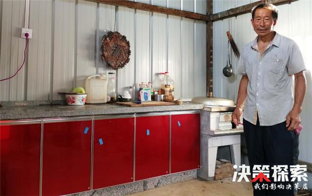 西峡县回车镇:精准扶贫好政策 贫困户过上幸福生活