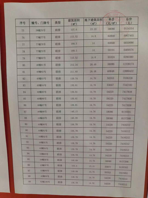 4c818fd4e6d34ebb8f9571f84420a4a4.png