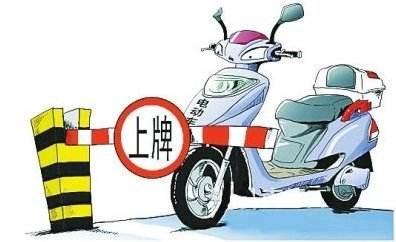 8月11日起限行!无牌无证电动三轮、四轮车禁止在驻马店这里通行