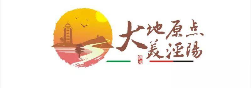 【记者再走国美路】泾阳云阳镇---红军试讲为长征术面试教师初中改编图片