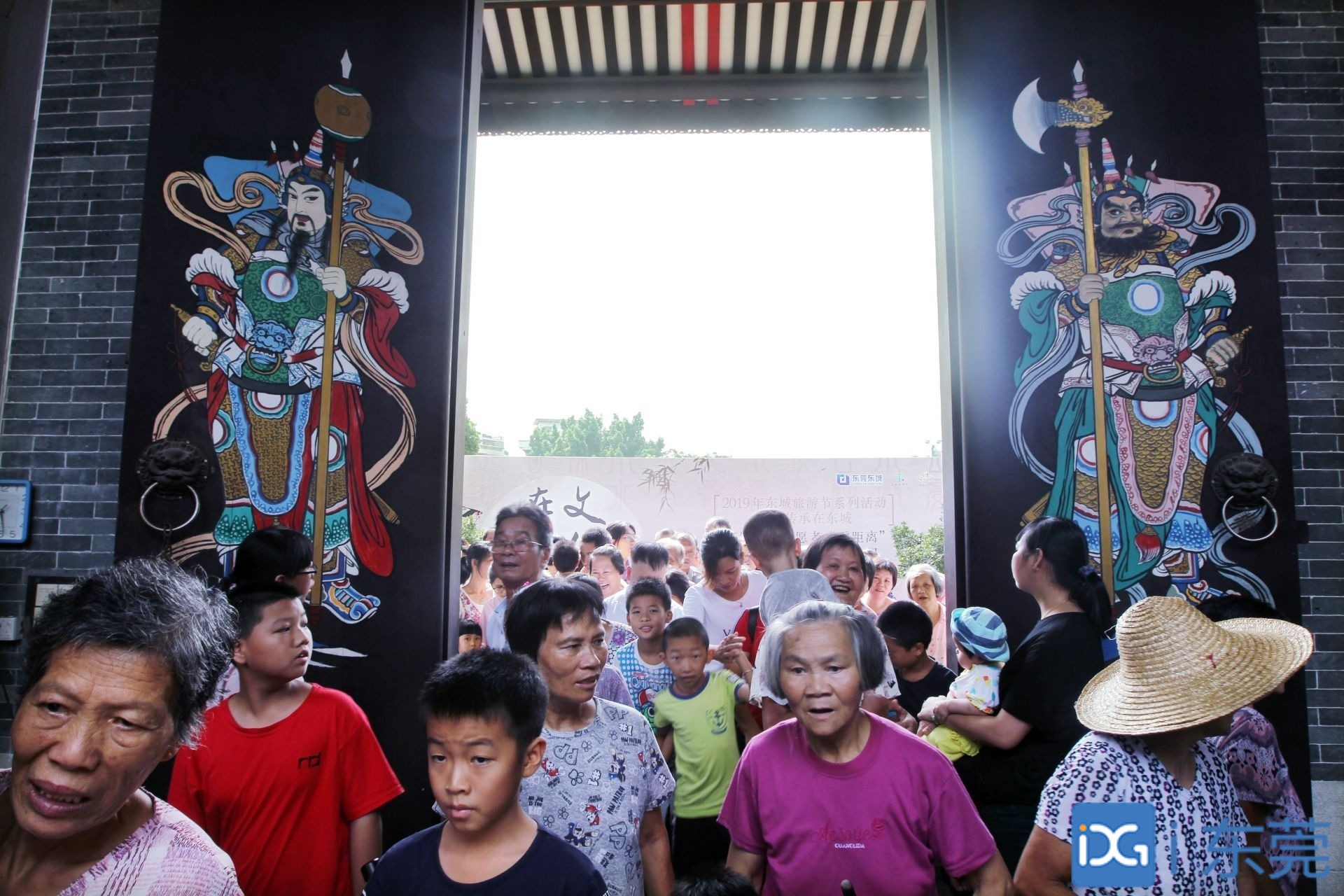 祠堂成了传统文化大学堂,东城文旅融合创新发展